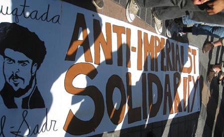 Al Sadr Solidarity 2