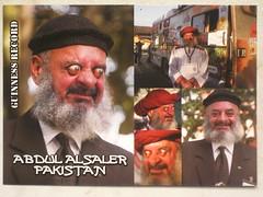 Abdul Alsaler Postcard