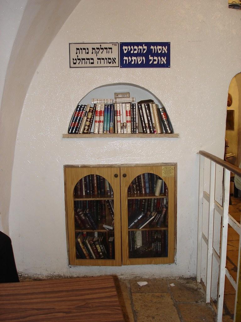 Book niche