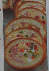 Бутерброды с копченостями