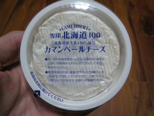 le camembert japonais dans une boîte en plastique