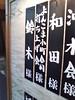 [2008年10月12日] よんこま小町5かいめ in 大阪産業創造館 (9/9)