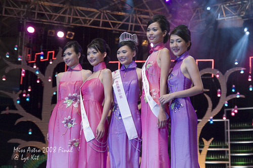Miss Astro 2008 Final ~ Queen in Final 5