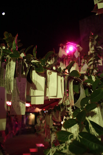 """""""Wish Tree for Pasadena"""" by Yoko Ono at One Colorado Courtyard, 11-06-08 - 29 by you."""
