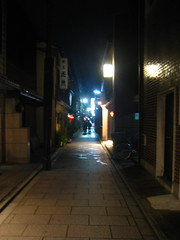 Gion alley
