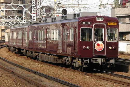 Hankyu5100series in Nakatsu,Osaka,Osaka,Japan 2008/11/22
