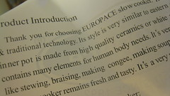 EuropAce Slow Cooker Instructions