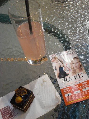 你拍攝的 粉紅飲料。