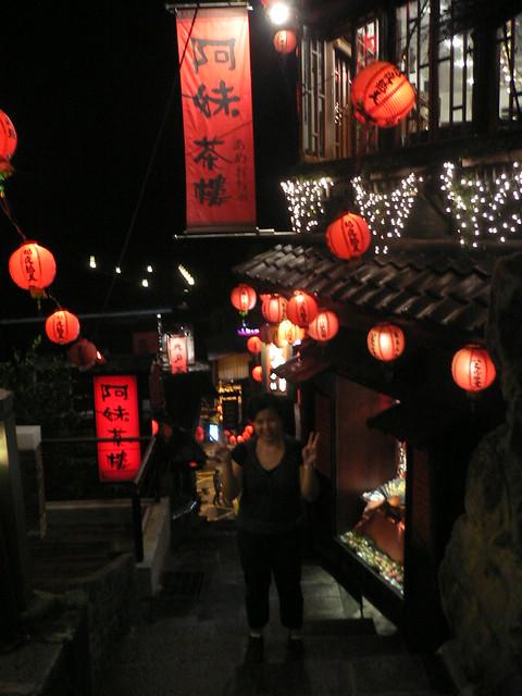 Jioufen Old Street  by JoyceSeah_Singaporeflickr