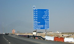 Autoroute / Freeway Abu Dhabi - Dubai (blafond) Tags: road highway dubai uae emirates route abudhabi km distances emirats kilometrage