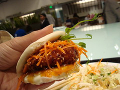 Spicy Citrus Chicken Bao