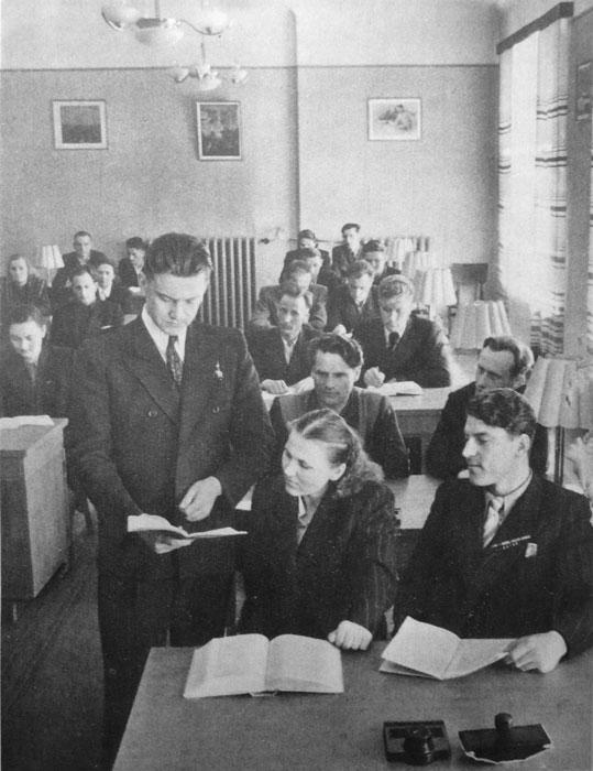 Альбом Советская Латвия 1950
