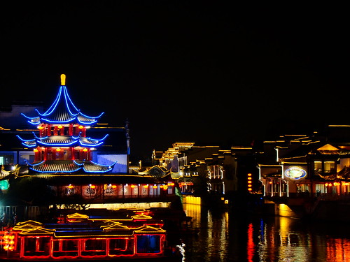Confucius Temple Area at Night