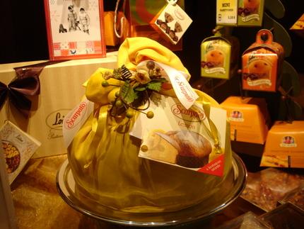 Pasticceri Scarpato - Panettone Lemon