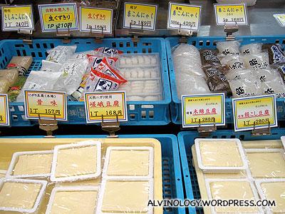 Japanese beancurd