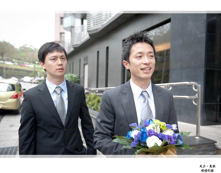 天立&惠琪_44