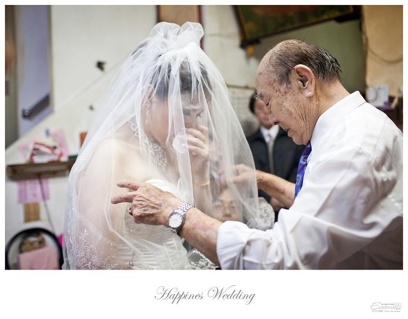 [婚禮紀錄]君穎與蔚昀 婚禮紀錄_067