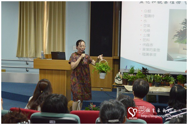 20110612-彭婉如基金會上課 (6)