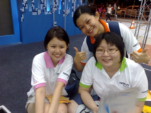 Su Ann, Suan and me