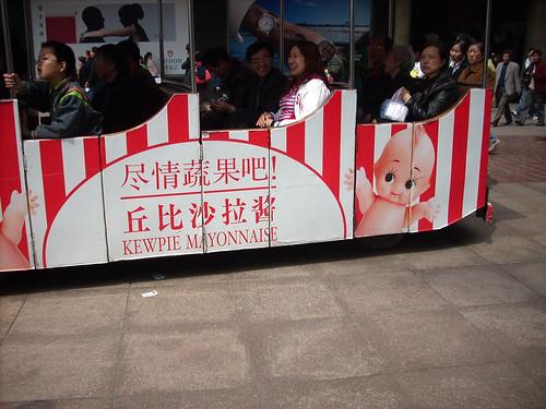 CHINA 5435