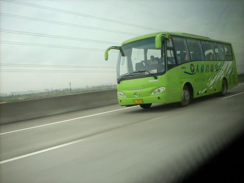 CHINA 6246