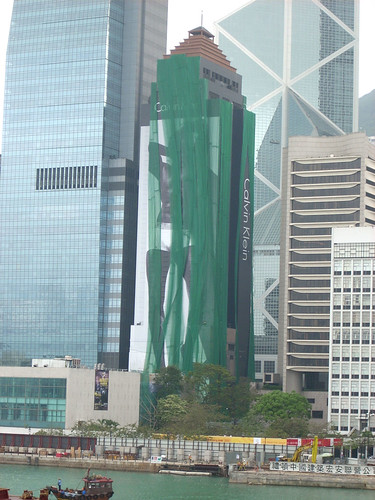 HONG KONG 6626