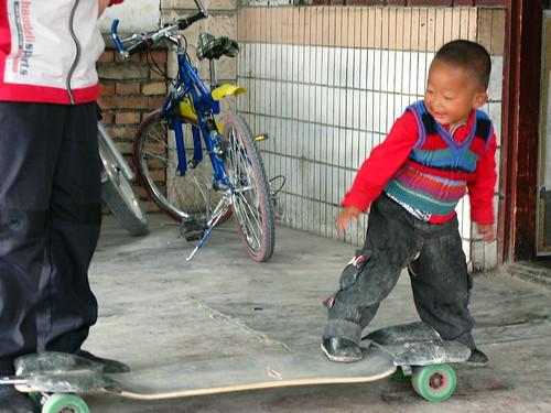 Guesthouse kids try out Rig in Gaochun, Xinjiang, CHina