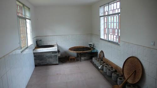Tea processing & pressing room