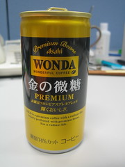 Wonda Gold