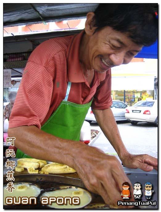 Penang Food, Pan Cake, Guan Apong, Burmah Road, Hawker food