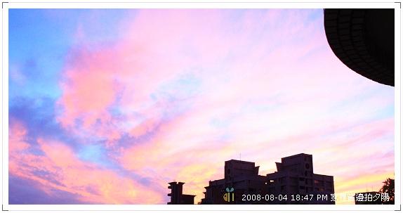 20080804家裡拍夕陽 (1)