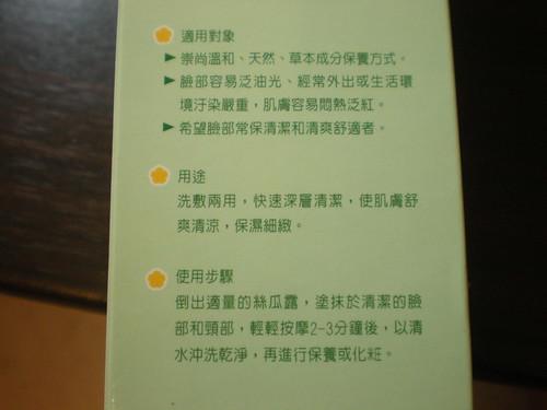 DSCN6406.JPGDSCN6406.JPG
