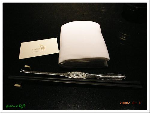 三井日本料理005