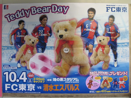 Affiche du Teddy Bear Day, événement sportif Football japonais