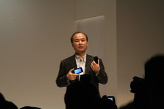 Softbank Mobile 2008 Winter