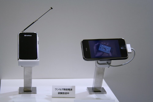 iPhone Battery & TV
