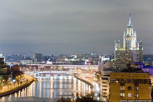 Moscow Roof Taganka
