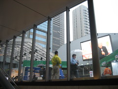 日光輕井澤東京5日 331
