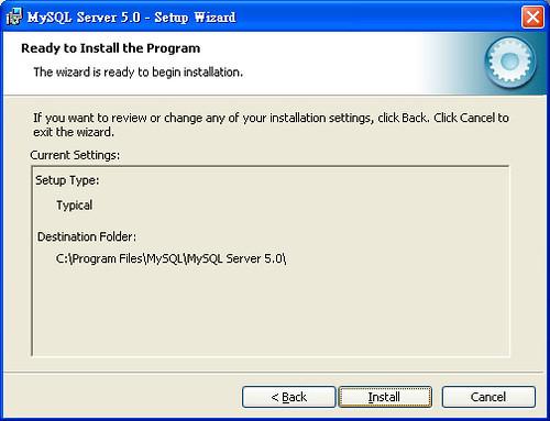 MySQL_install_03