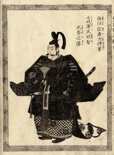 Kuniyoshi 1797-1861, Utagawa, Japan 3