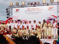 BangsanRally (25)