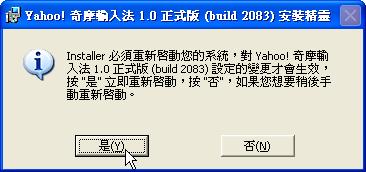 yahoo-04