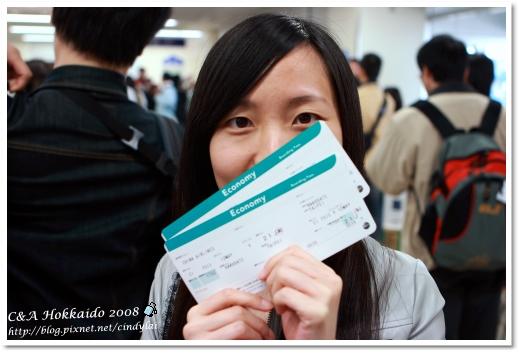 Hokkaido_2391