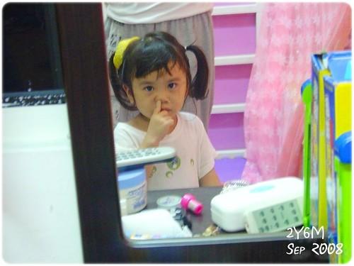 2008柚子頭-04