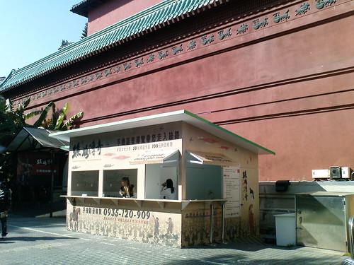 植物園&歷史博物館05