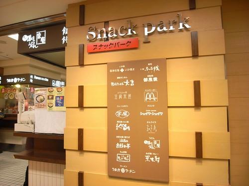 阪神百貨店「スナックパーク」-01