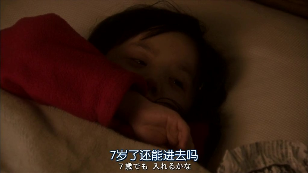 人人-mother-01.mkv_20110623_205915.jpg
