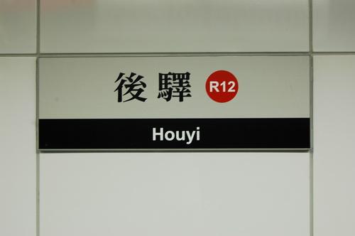 高雄捷運03