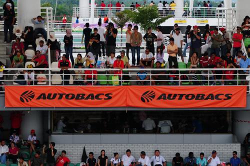Grandstand fans
