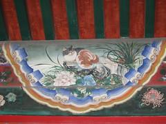 China-0356